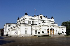 Amendments to the Bulgarian ATI Law Adopted At First Reading in the Parliament